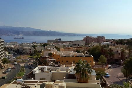 Apartment for life - Eilat