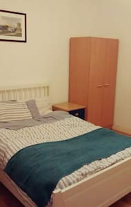 Beautiful double bedroom in the heart of Glasgow - Glasgow - Apartment