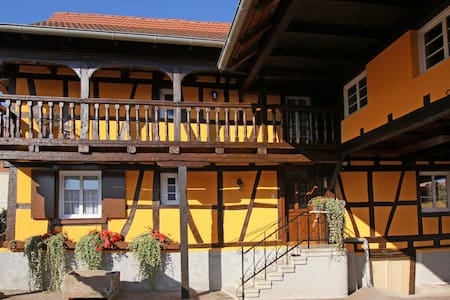 Room with shower and toilets - Donnenheim - Guesthouse