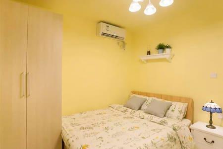 温馨舒适小屋,家一般的感觉 - Chongqing