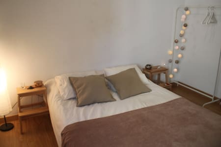 Nice and private bedroom in Madrid - Madrid - Apartment