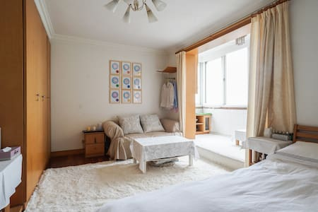 Cozy studio in French Concession - Appartamento