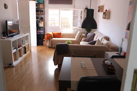 Cozy flat in center of Barcelona - Barcelona - Apartment