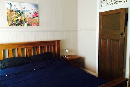 Room available in Newmarket! - Haus
