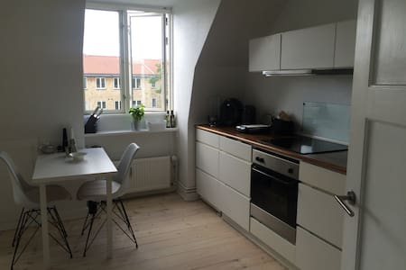 Cosy little apartment -  close to metro - Copenhague