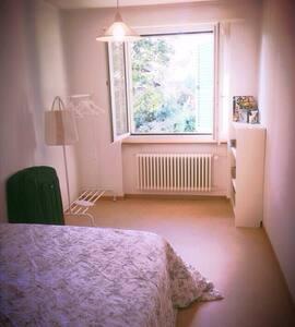 Chambre avec parking ! - Appartamento