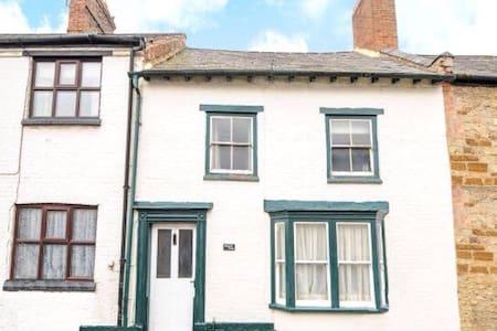 Petharick Cottage (Nr Silverstone) - Towcester - House