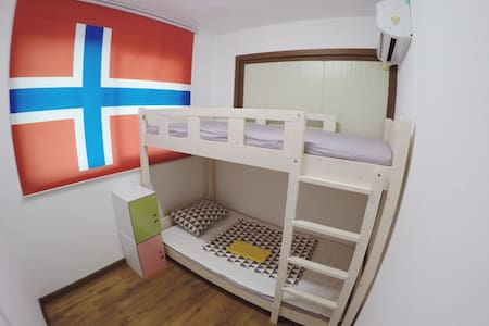 Mokpo Norway Guest House(2인실) - Mokpo-si - Bed & Breakfast