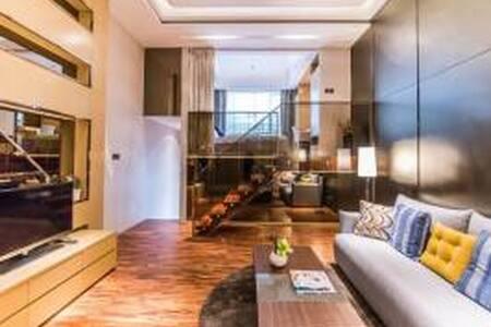 复式二(双床房 周末专享)4 - Guangzhou - Wohnung