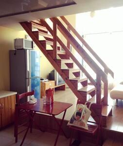 丁小丁的小阁楼(江北北城天街,九街旁小跃层) - Appartamento