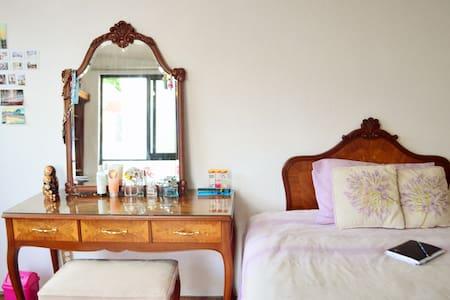 Acogedora y espaciosa recámara con baño privado - Dom