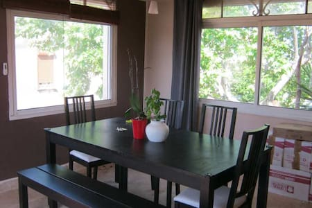 Appartement familial proche Salagou / A75 - Apartment