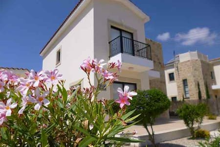 Villa Barnsley - Secret Valley - Kouklia - Villa