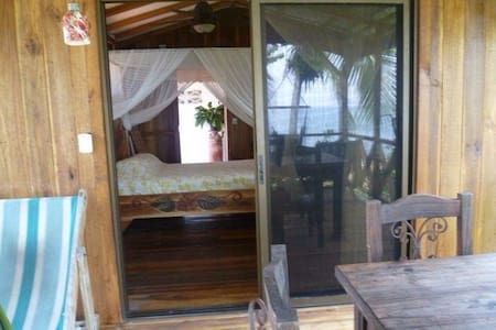 Large and private Honeymoon Suite - Cabin