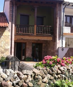 "Apartamento ""El Balcón de Irene"" - Apartment"