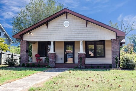 The Bungalow Queen near DWTN & Breweries! PET FR! - Knoxville