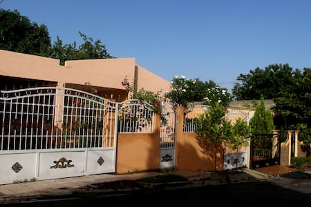 Lugar Acogedor - Santo Domingo - Haus