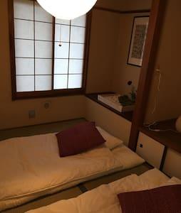washitsu1 - Gjestehus