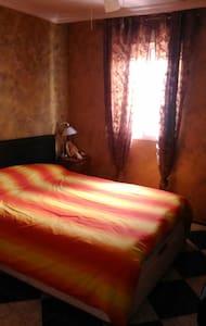 habitación privada, piso compartido - Wohnung