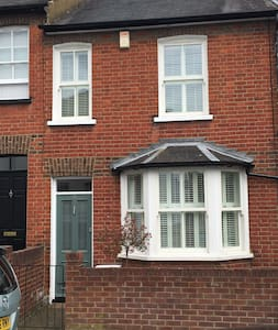 2 Bed Mid Victorian Terrace House - Saint Albans