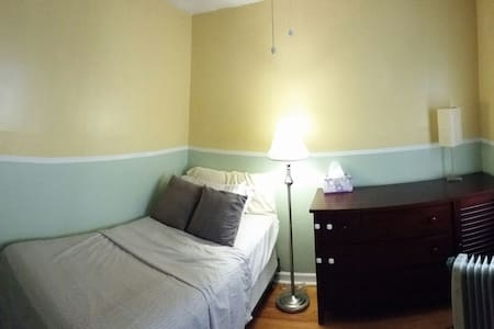 Cozy Private Room near NYC, wkly/monthly discount - House