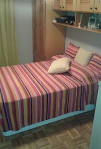 HABITACION   DE MATRIMONIO  EN MALIAÑO - Apartament