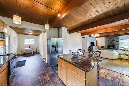 The Modern Cabin: Cozy Private Room - Bremerton