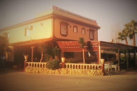 Hostal Restaurante Al-Andalus S.8 - La Guijarrosa - Lainnya