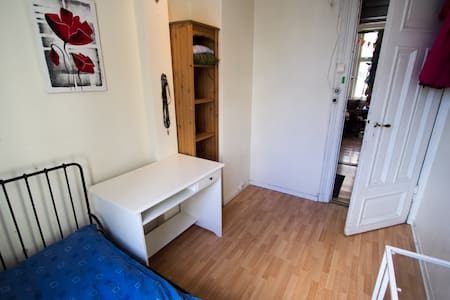 Nice room in central Oslo - Oslo - Wohnung