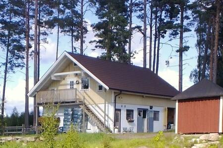 Farmliving at Pelles i Sunnaryd - Bredaryd