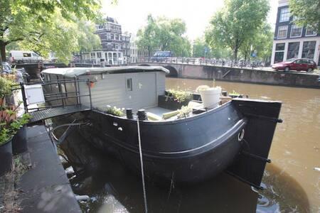 Houseboat | Unique | City center - Ház