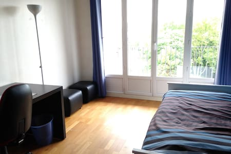 Single room - Orly Airport - Rungis - Rungis - Wohnung