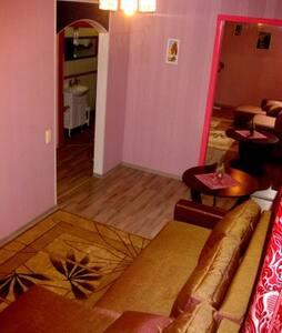 Отличная квартира в центре - Wohnung