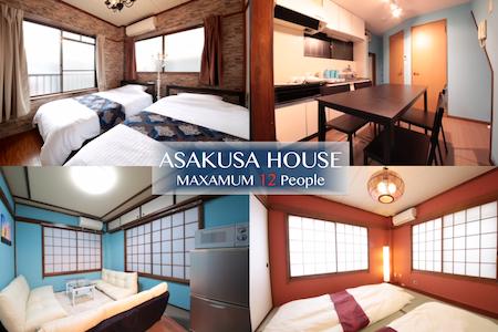 ★New Open★Between Asakusa & Skytree - Hus