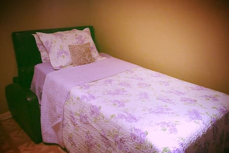 Serenity Now Room - Casa
