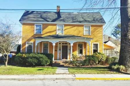 Historic Charm in Downtown Salisbury - Salisbury - Rumah
