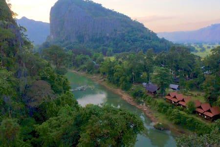 Bungalow DOUBLE near Kong Lor Cave - Hinboun - Μπανγκαλόου
