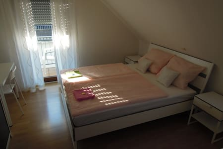 Very nice room close to city centre! - Appartement
