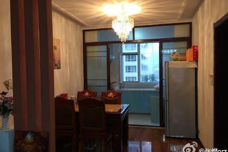 集安民宿Special Room - Tonghua - Apartment