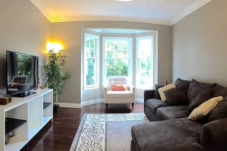 Flash Deal: Quiet residental home near the fun - San Francisco - Wohnung