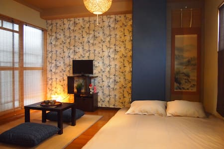 Serenity of Bamboo room in Historic area - Apartmen