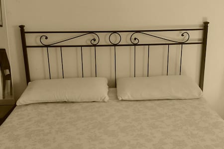 Ampia Camera Matrimoniale - Bologna - Apartment