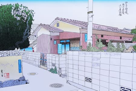 Dormitory near Dogo-Onsen, 1min from Station! - Matsuyama-shi - Hus