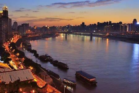 市中心CBD 2分钟到地铁 渝中区时代天街步行街精装两室一厅带地暖 - Chongqing - Apartamento