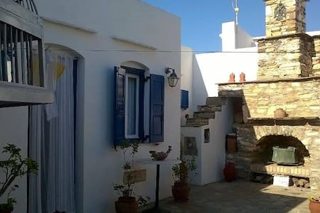 Apartment in the center of Artemonas, Sifnos - Daire