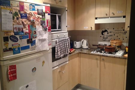 very convenient, cosy apartment in Bondi Junction - Bondi Junction - Wohnung