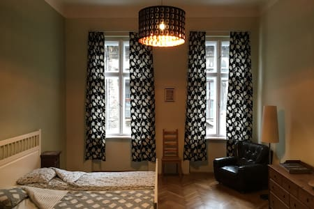 CITY Center FLAT with delight&STYLE - Appartement