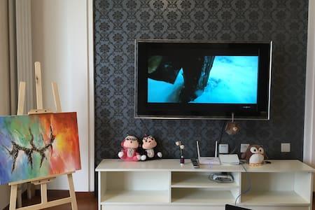 Meimei温馨小窝(临近哈西商圈的一处静谧,居高临下迷人风景。) - 哈尔滨 - Apartamento