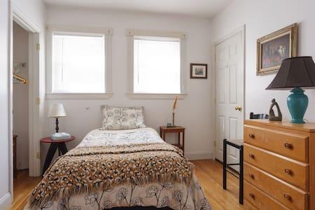 Harvard/MIT/Single/Private 1/2 Bath - Cambridge - Apartment