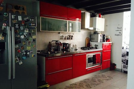 Moderno ed accogliente Loft - Milan - Loft